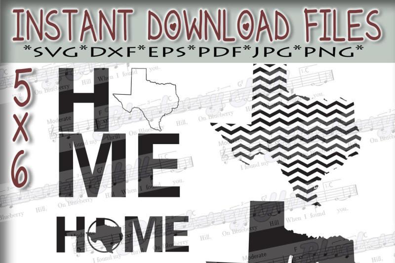 Texas Home Svg Texas Bundle Svg Texas Digital Files State
