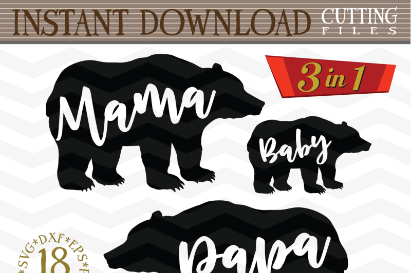 Download Mama Bear * Papa Bear * Baby Bear * Bear Family Cut File DXF
