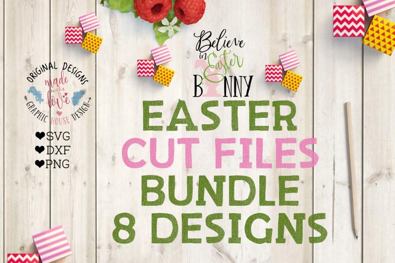 Easter Cut File Bundle Svg Dxf Png Design Free Svg Files Images Cut Files