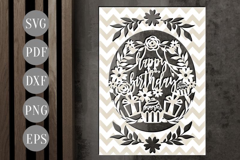 birthday card papercut cutting file cupcake clipart