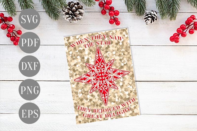 Star Christmas Papercut Xmas Card Cutting Template Christian Dxf