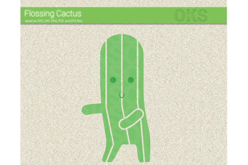 Flossing Cactus Svg Svg Files Vector Clipart Cricut Download