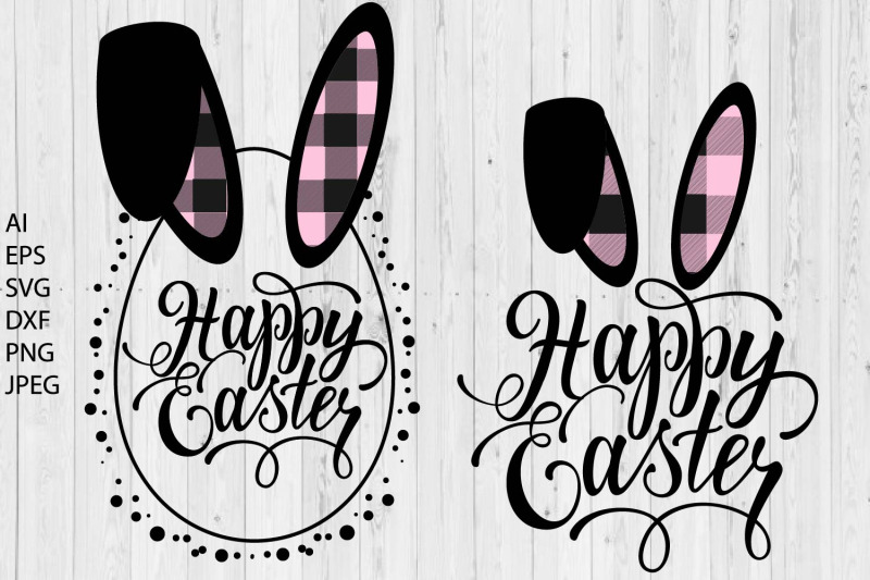 Easter Svg Easter Quotes Svg Quotes Easter Happy Easter By Yamini