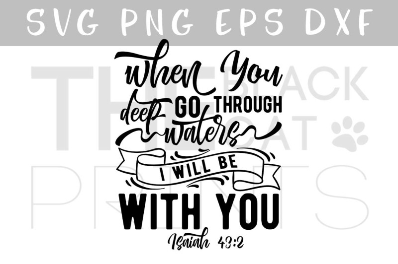 Free Bible verse svg file SVG DXF PNG EPS Crafter File