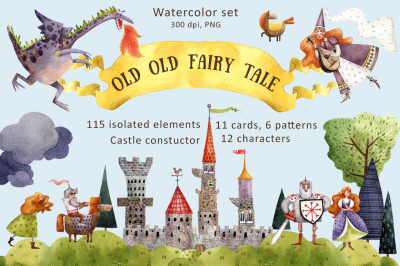 Old Old Fairy Tale - Watercolor Clip Art Set