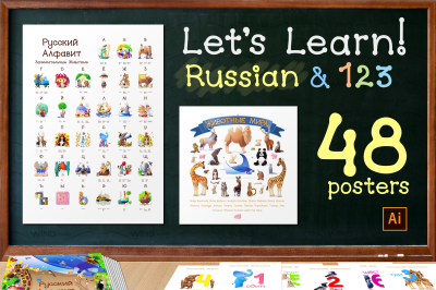 vector. Russian Learning