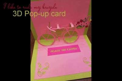 Queenbert Bicycle Pop-up Card