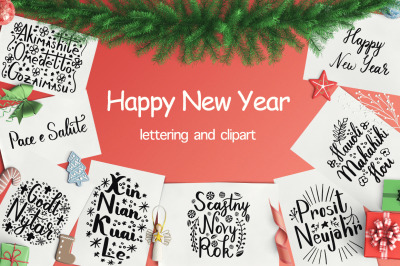 Happy New Year lettering and clipart