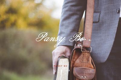 Pansy Bo