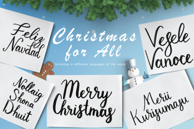 Christmas for All| lettering set