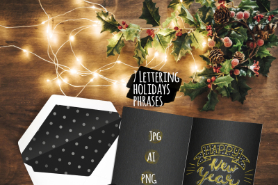 Gold Foil Christmas overlay Lettering message