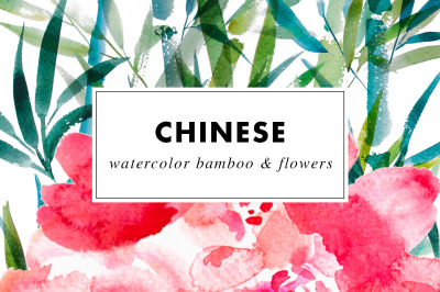 Chinese Watercolor Flowers & Bamboo Clip Art