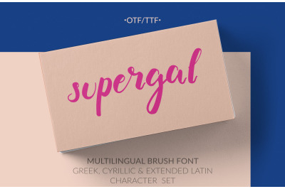 Supergal Casual Brush font