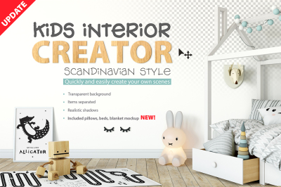 KIDS Interior Creator