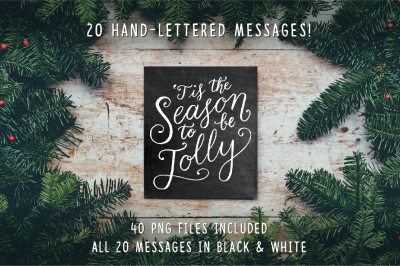 Holiday Lettering Overlays BIG SET!