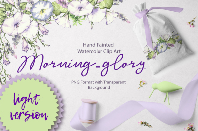 Watercolor flower Clip Art – Morning-Glory - Light