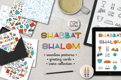 Shabbat Shalom Collection