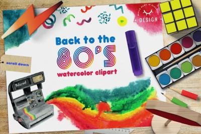80's Retro Watercolor Clipart