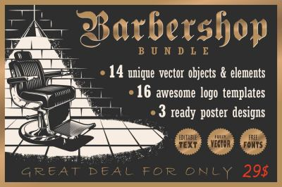 Barbershop bundle. Discount inside