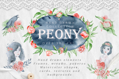 Watercolor peonies romantic floral clipart