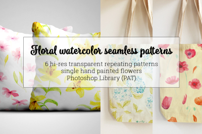 Floral watercolor seamless patterns - FLOWER