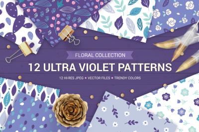 12 Ultra Violet Seamless Patterns