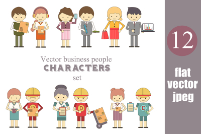 Vector business people characters