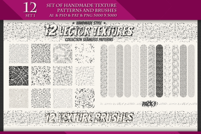 Set of Handmade Texture Pattern and Brushes, vol 1