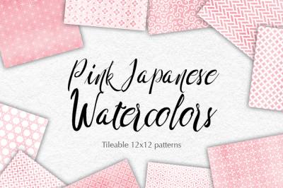 Pink Japanese watercolor patterns seamless Digital Scrapbook
