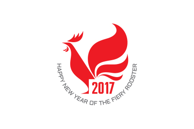 Fiery Red Rooster Illustration - Symbol of New Year 2017 on the Chinese Calendar