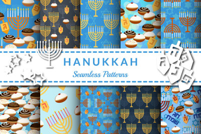 Happy Hanukkah EPS + JPG