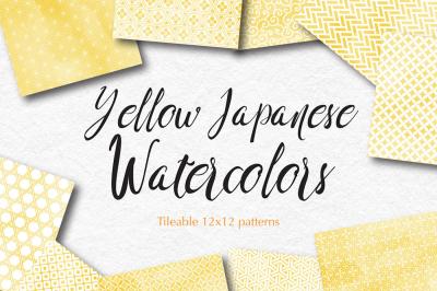 Yellow watercolours digital paper Oriental repeating patterns