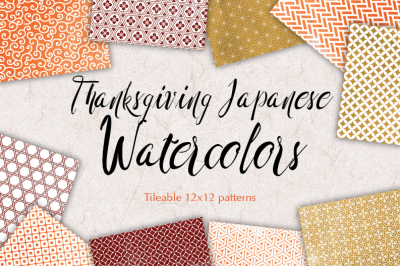 Thanksgiving watercolor japanese seamless patterns fall digital background