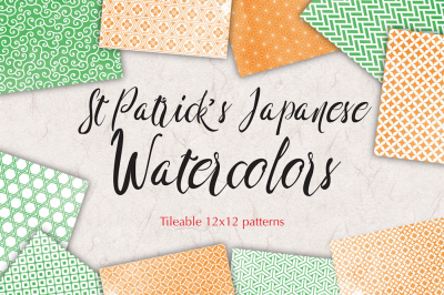 St Patrick's day watercolor japanese seamless patterns