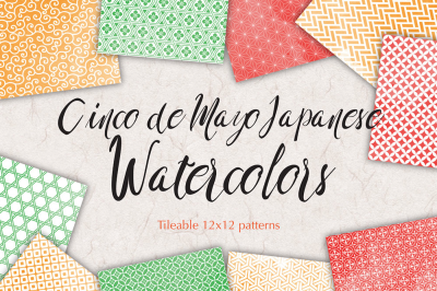 Cinco de mayo watercolor japanese seamless patterns scrapbooking digital