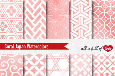 Coral Japanese watercolor patterns seamless backgrounds Pink Digital Paper