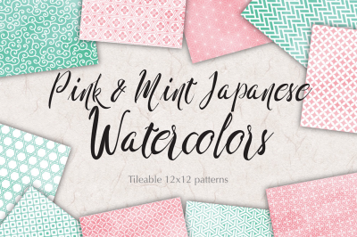 Pink Mint watercolor digital paper japan patterns seamless backgrounds