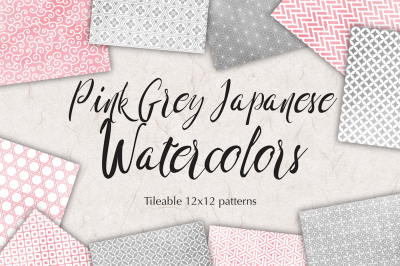Pink Grey watercolour digital paper japan patterns seamless backgrounds