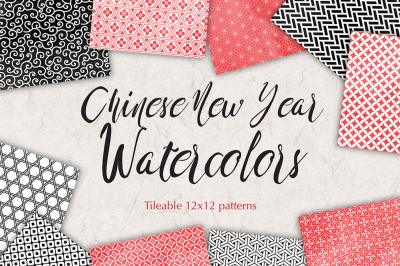 Chinese new year watercolor digital paper Asian patterns seamless backgrounds