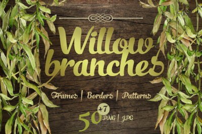 Willow branches JPG watercolor set