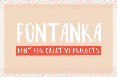 Fontanka Font