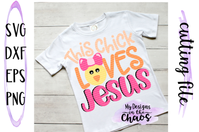 This Chick Loves Jesus SVG   Silhouette   Cricut   Cutting File   DXF