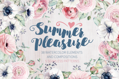 SUMMER PLEASURE Watercolor set