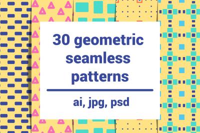 30 Geometric seamless patterns