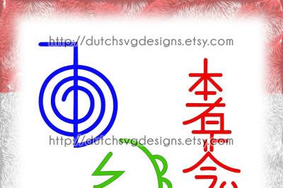 Cutting file Reiki 2 symbols, Chokurei, Seiheiki, Honshazeshonen