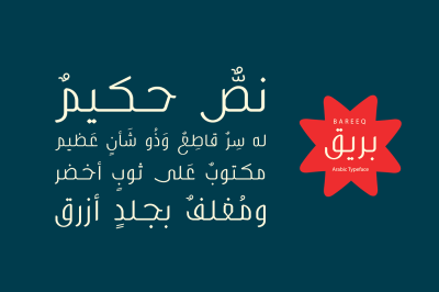 Bareeq - Arabic Typeface