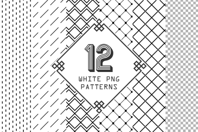 12 White PNG Patterns