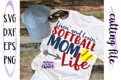 Softball Mom SVG | Softball SVG| Softball Life SVG Design | Silhouette