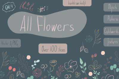 All Flowers [100+ elements]