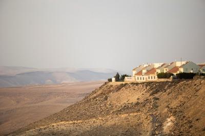 Environment Masada in Israel